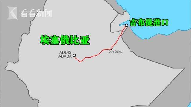 亚吉铁路2.jpg