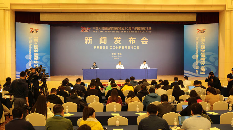 中国海军23日将举行海上阅兵 10余国派舰艇参加