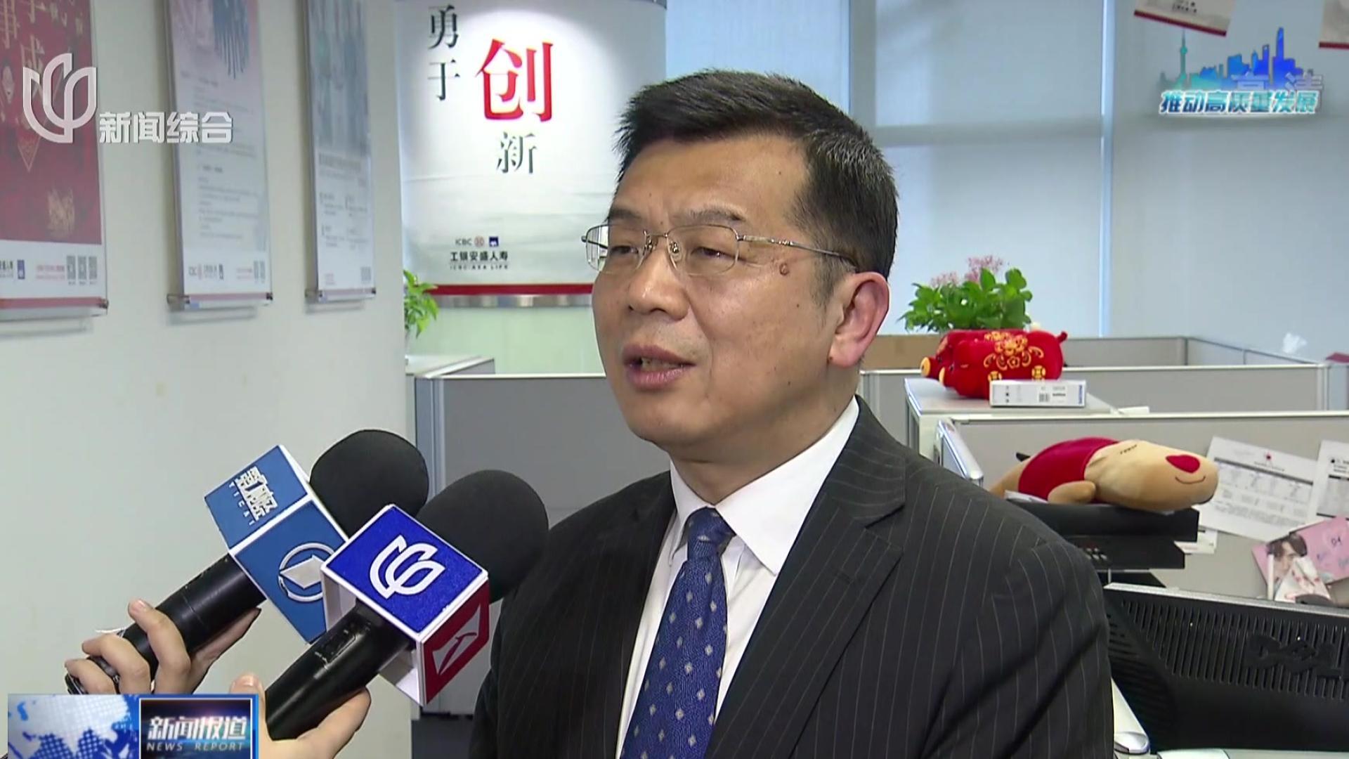 上海:深入推进金融业对外开放  国际金融巨头纷至沓来