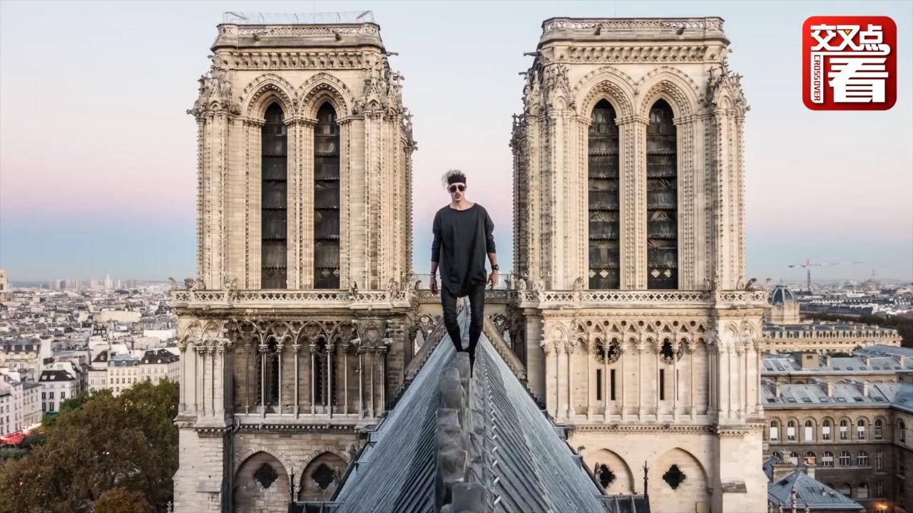 蜘蛛人非法攀爬巴黎圣母院 意外留下绝版影像