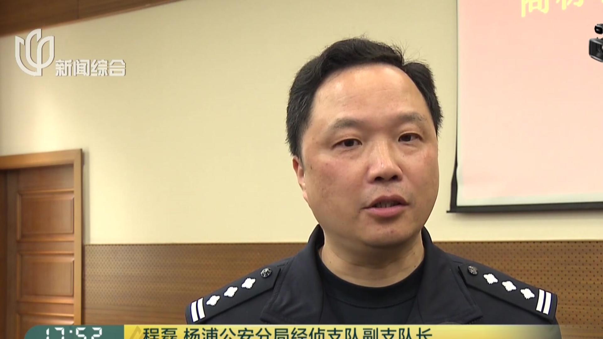 千元T恤只卖一百多?上海警方破获2100万制假大案