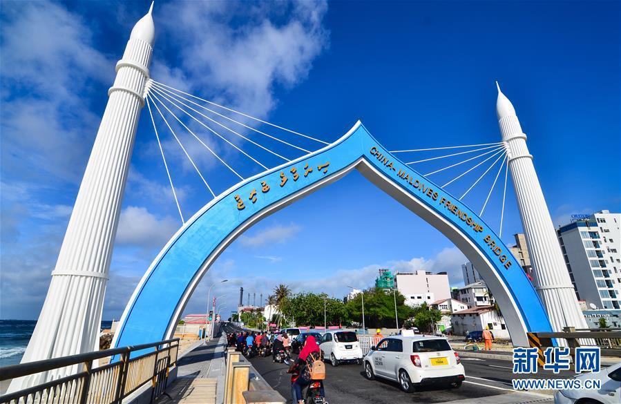 2018年10月2日,车辆从由中国援建、连接马尔代夫首都马累和机场岛的中马友谊大桥桥头拱门穿过。 新华社发(杜?#24085;?摄)