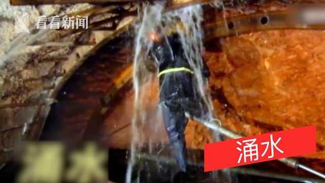 中亚第一隧4.jpg