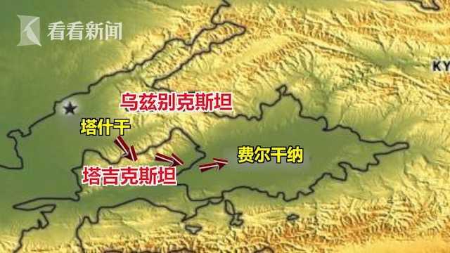中亚第一隧2.jpg