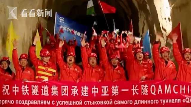 中亚第一隧5.jpg