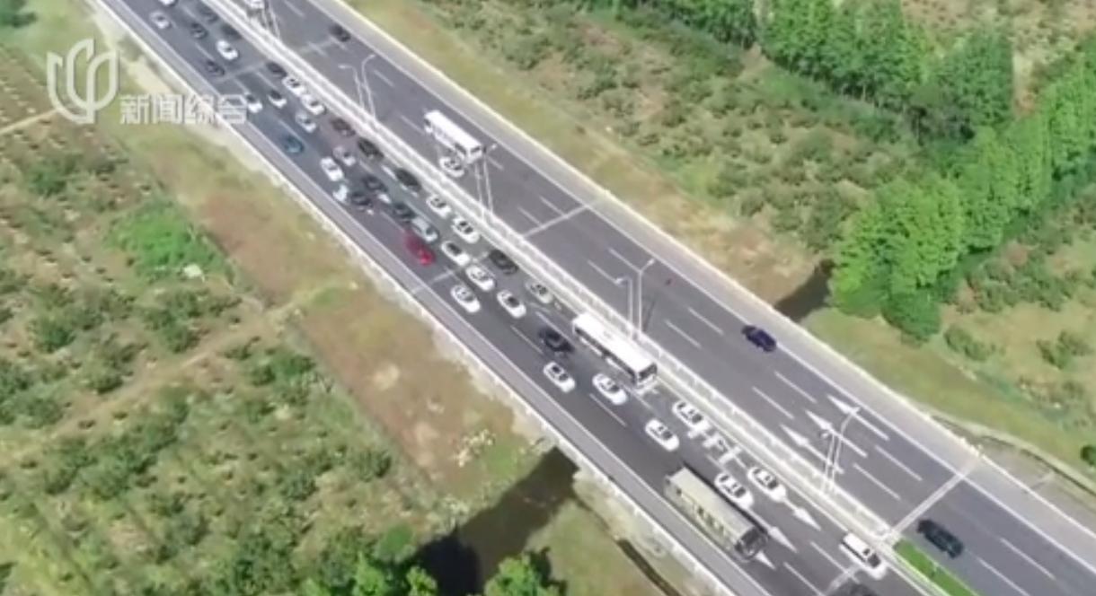 视频 长江隧桥迎返程大军 路况略好于往年