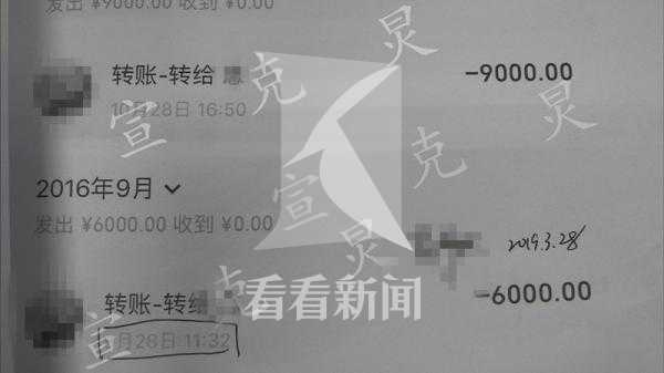 宣克炅 检察院火灾3_副本.jpg