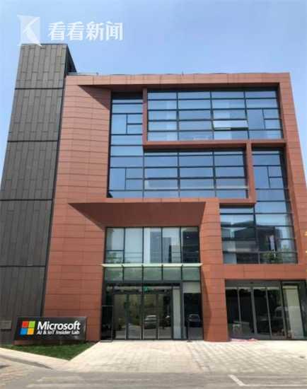 微软全球最大人工智能和物联网实验室在沪启用 2.jpg