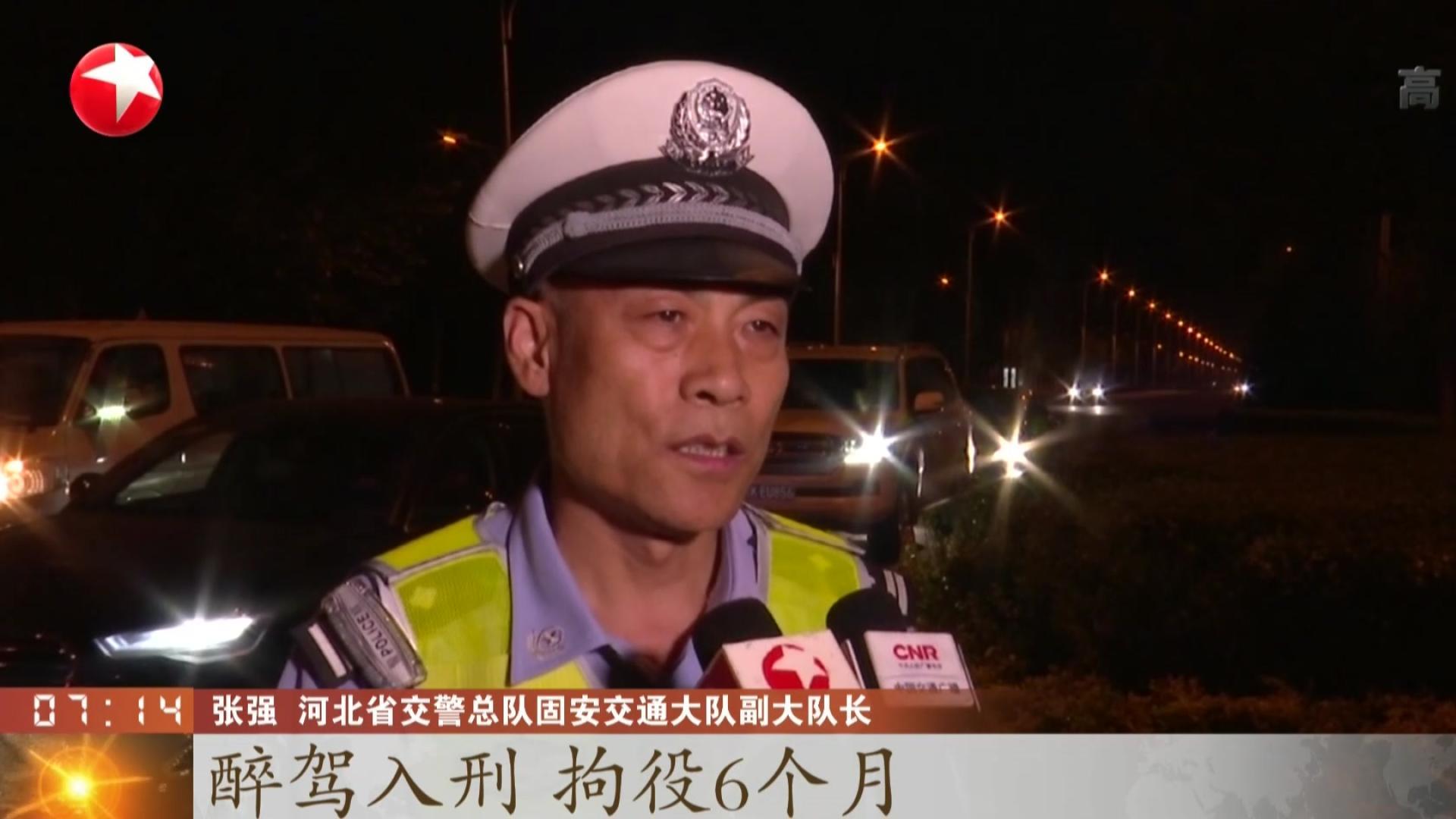 公安部交管局:全国周末夜查统一行动正式开始