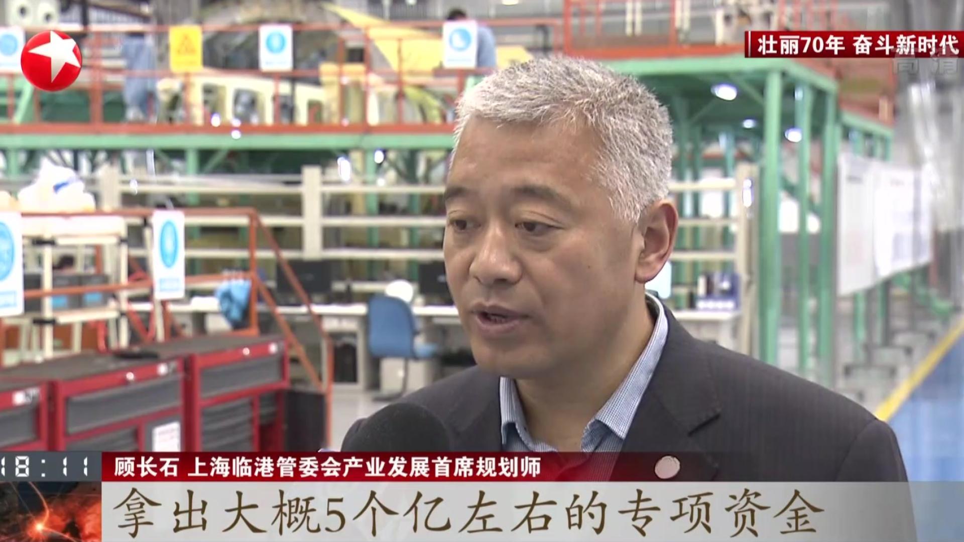 上海临港:瞄准全球顶尖制造业  打造航空整机装配智能生产线