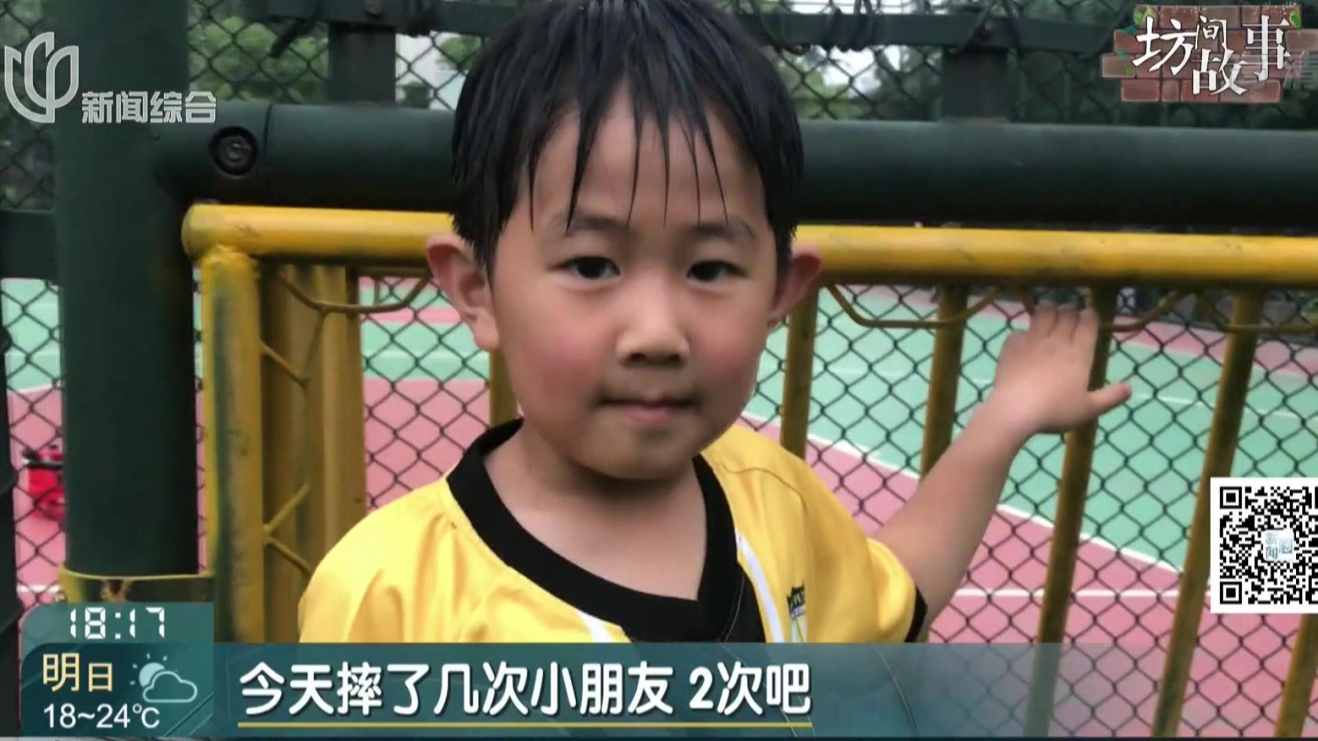 新闻特写:爸爸当教练妈妈当领队  陪伴足球萌娃们一起长大
