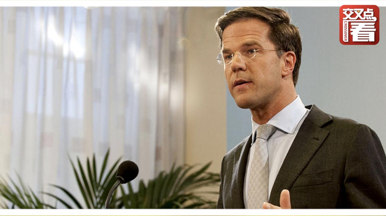 """荷兰首相发视频""""攻击""""竞争对手:他已爱上普京"""