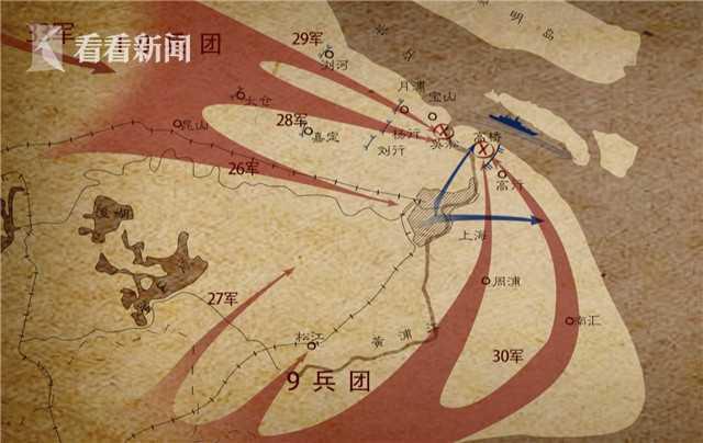 解放军第三野战军9、10兵团合围吴淞口