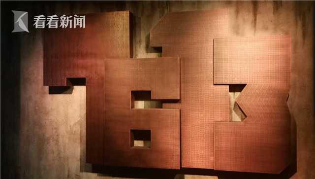 解放上海牺牲了7613位战士