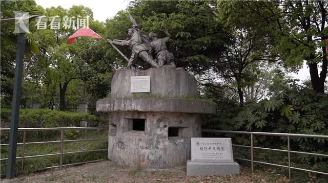 解放上海后遗留至今的碉堡