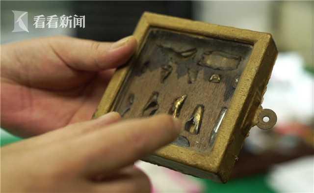 魏云寺保存的解放上海时期的子弹头、弹皮
