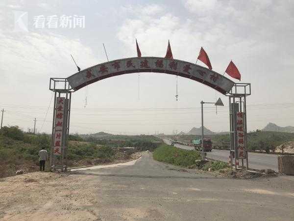 图三:李利娟创办的民建福利爱心村%u3002.jpg