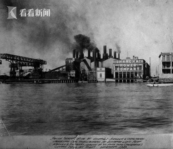 发电厂老照片