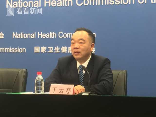 西藏自治区卫生健康委党组书记、副主任王云亭介绍西藏卫生健康工作情况