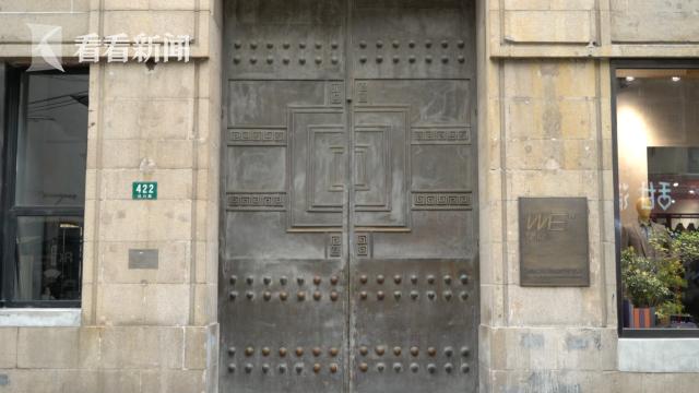 当年证券大楼的大门