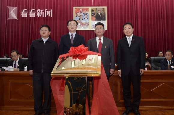 """上海对口支援的日喀则市人民医院正式挂牌""""三甲"""""""