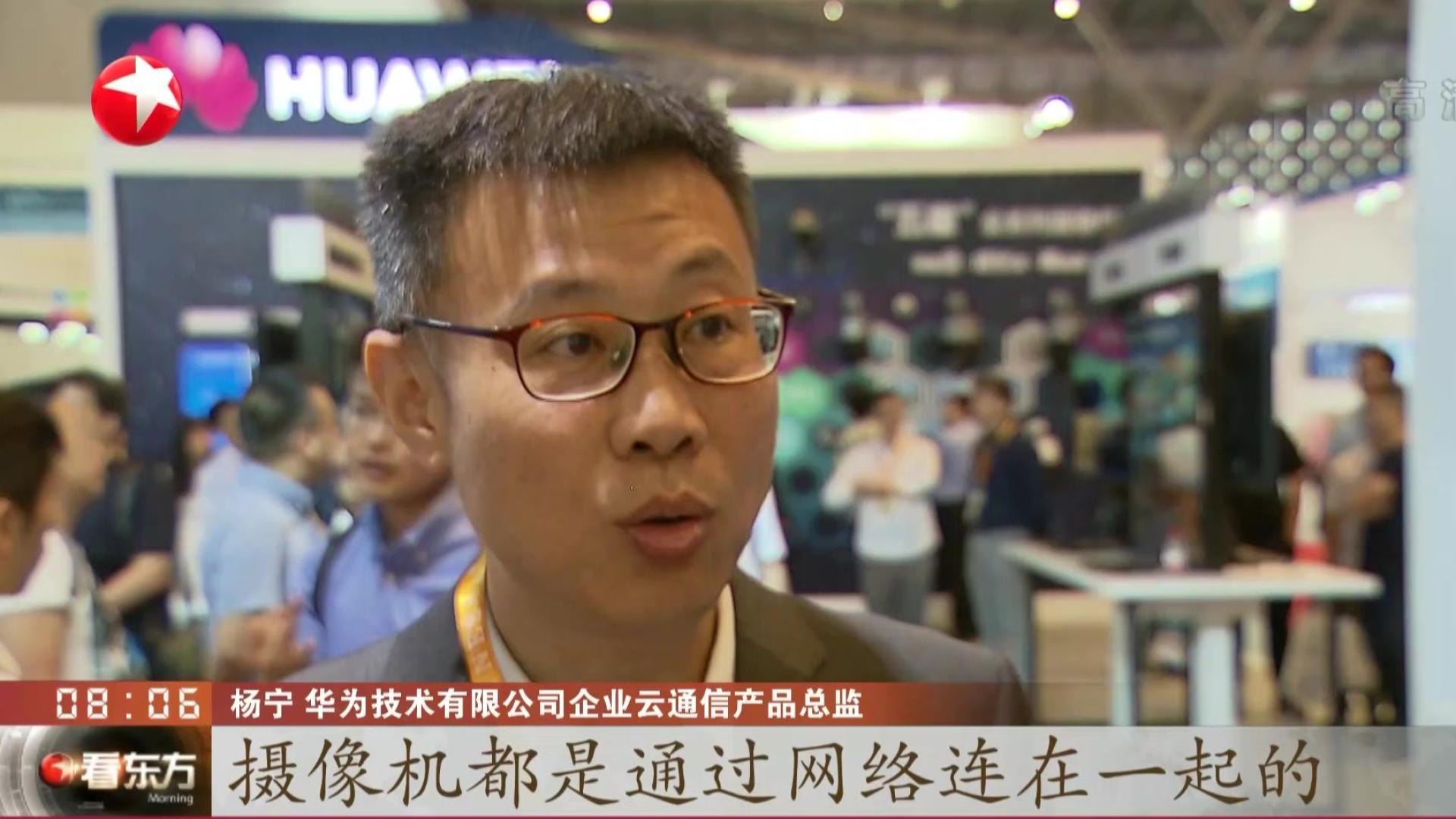 上海:第19届安博会昨起举行