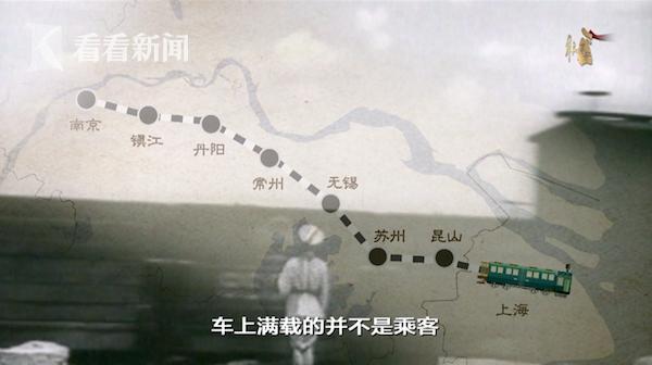 列車從南京出發,沿滬寧線,抵達上海