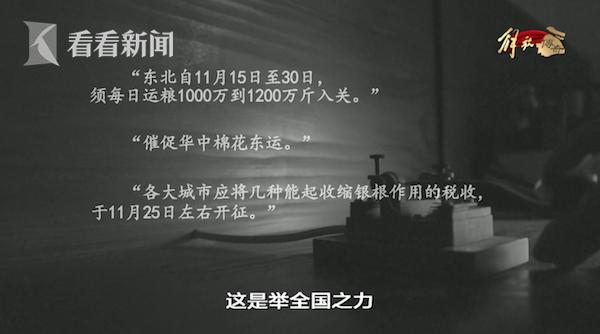 電報秘發指令,準備米棉之戰