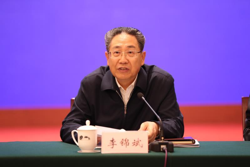 安徽省委书记李锦斌