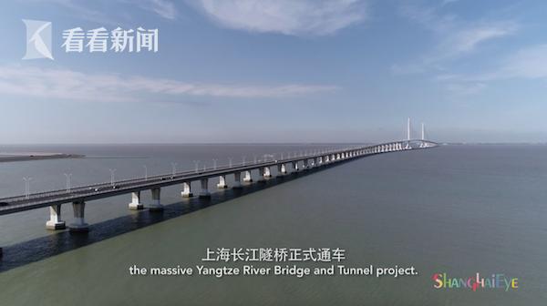长江隧桥图1.png