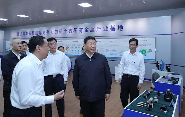 2019-06-20,习近平在江西金力永磁科技股份有限公司考察,了解赣州稀土产业发展情况。