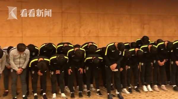 视频|韩国男足熊猫杯夺冠后脚踩奖杯 全队公开道歉_体育图文_看看新闻