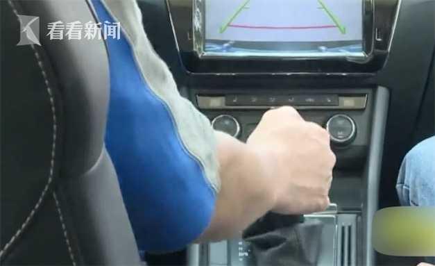 视频 怀疑新车挂档有问题 女车主1个月瘦了10多斤