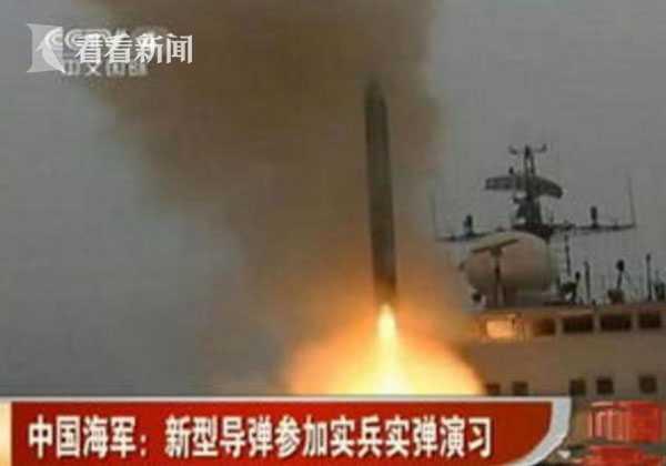 大型超音速反舰导弹垂直发射