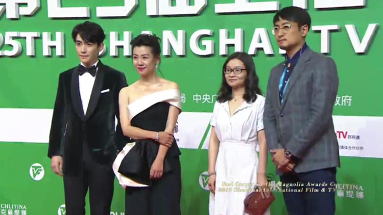 《知否知否》朱一龙亮相上海电视节闭幕红毯