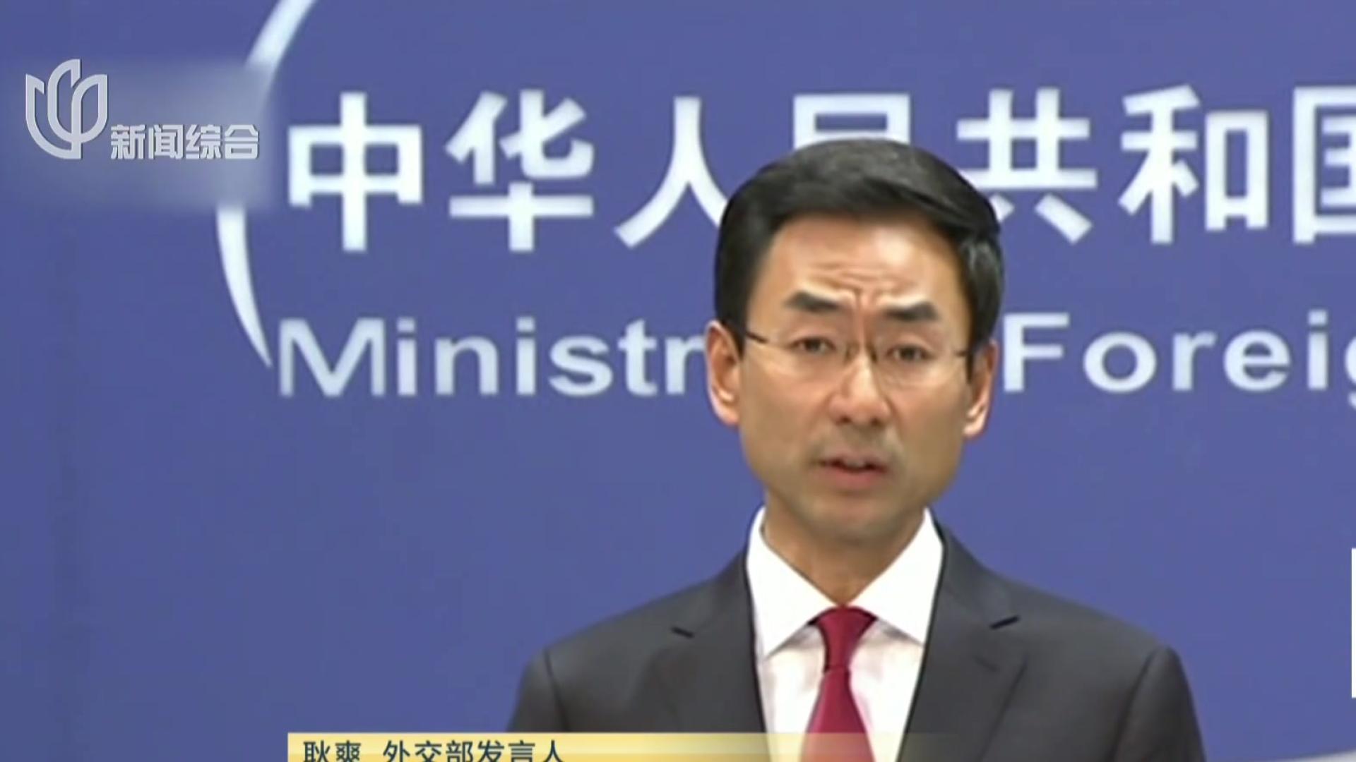 香港金钟一带发生骚乱  外交部:中央政府支持香港特区政府依法处置