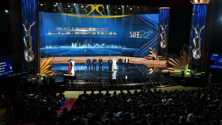 以光影筑就梦想!第22届上海国际电影节开幕