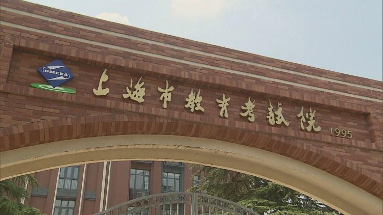 专家点评2019年上海中考理化试卷:体现育人价值
