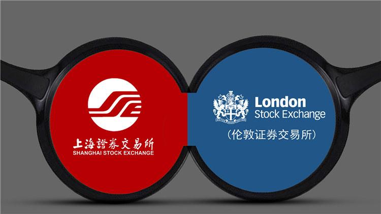 沪伦通明日在伦敦揭牌 华泰证券举行上市仪式