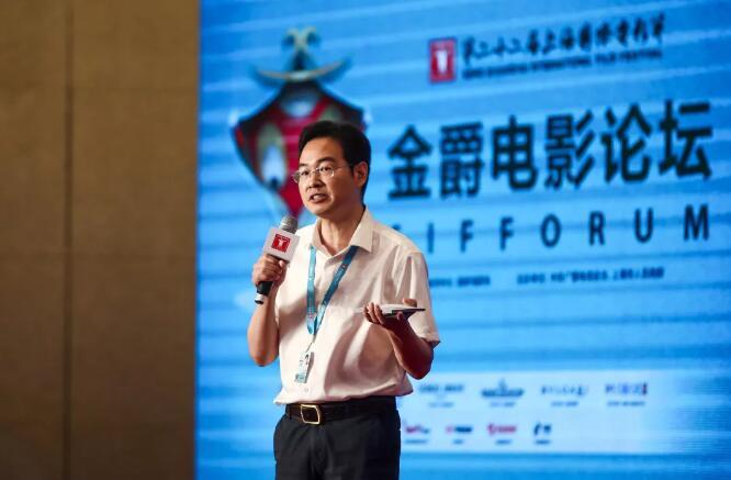 北京电影学院国家电影智库常务副秘书长兼办公室主任、研究员刘正山