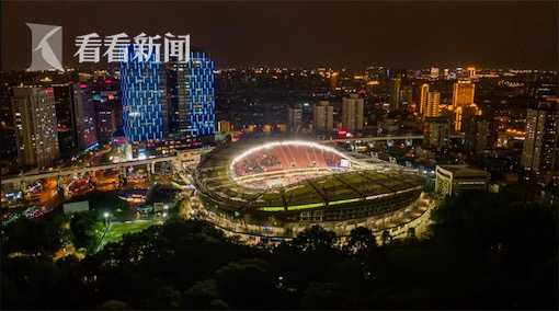 虹口足球场:中国第一座专业足球场、上海绿地申花主场。