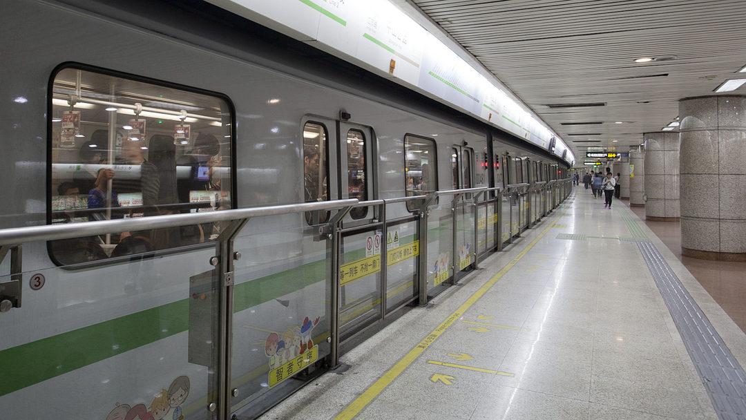 上海地铁针对恶意投诉