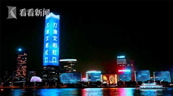 """白玉兰广场:北外滩新地标""""浦西第一高楼"""",集商业、办公等功能于一体,好似浦西江畔一朵缓缓盛开的玉兰花。"""
