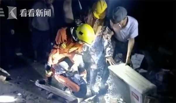 视频|四川长宁6.0级地震已造成12人死亡 当地余震不断