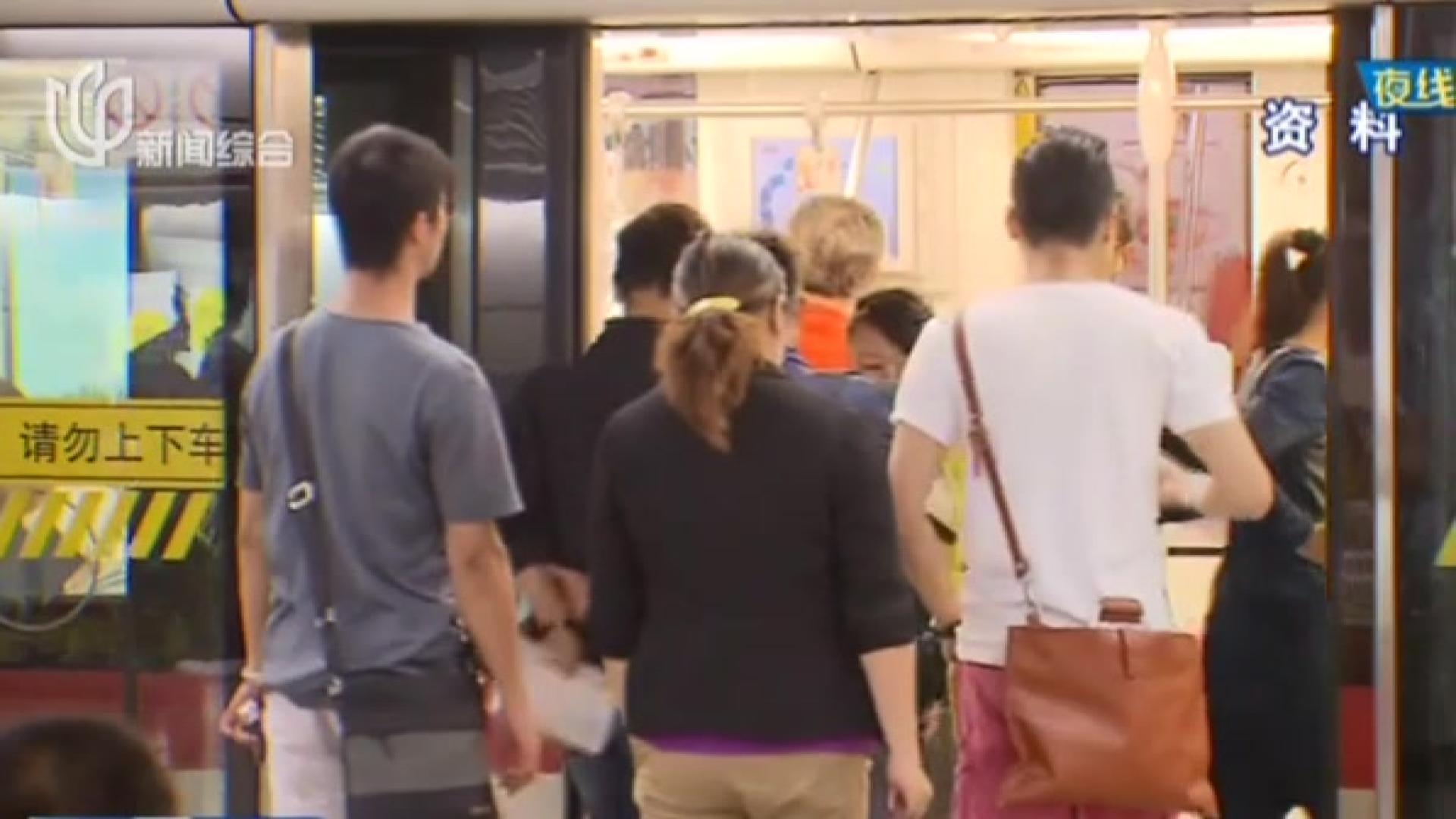 """叫嚣""""踏平地铁站""""  一男子频繁投诉上海地铁"""