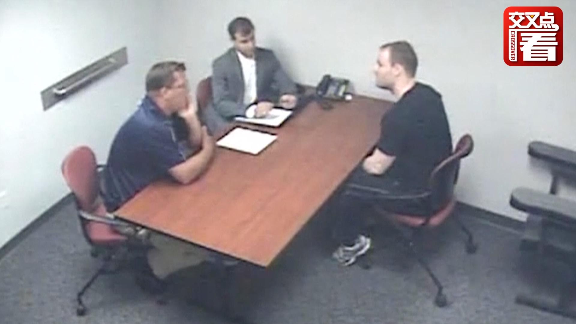 章莹颖案警探出庭作证:嫌犯被审讯时曾明显颤抖