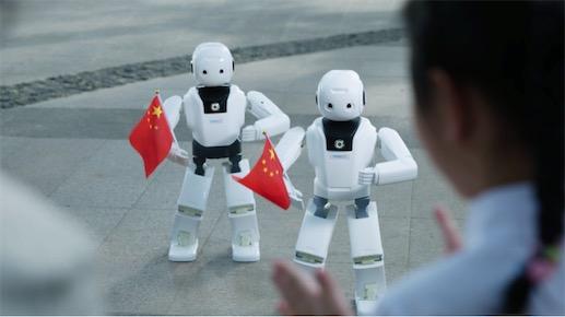 AI教育机器人加入歌唱的行列