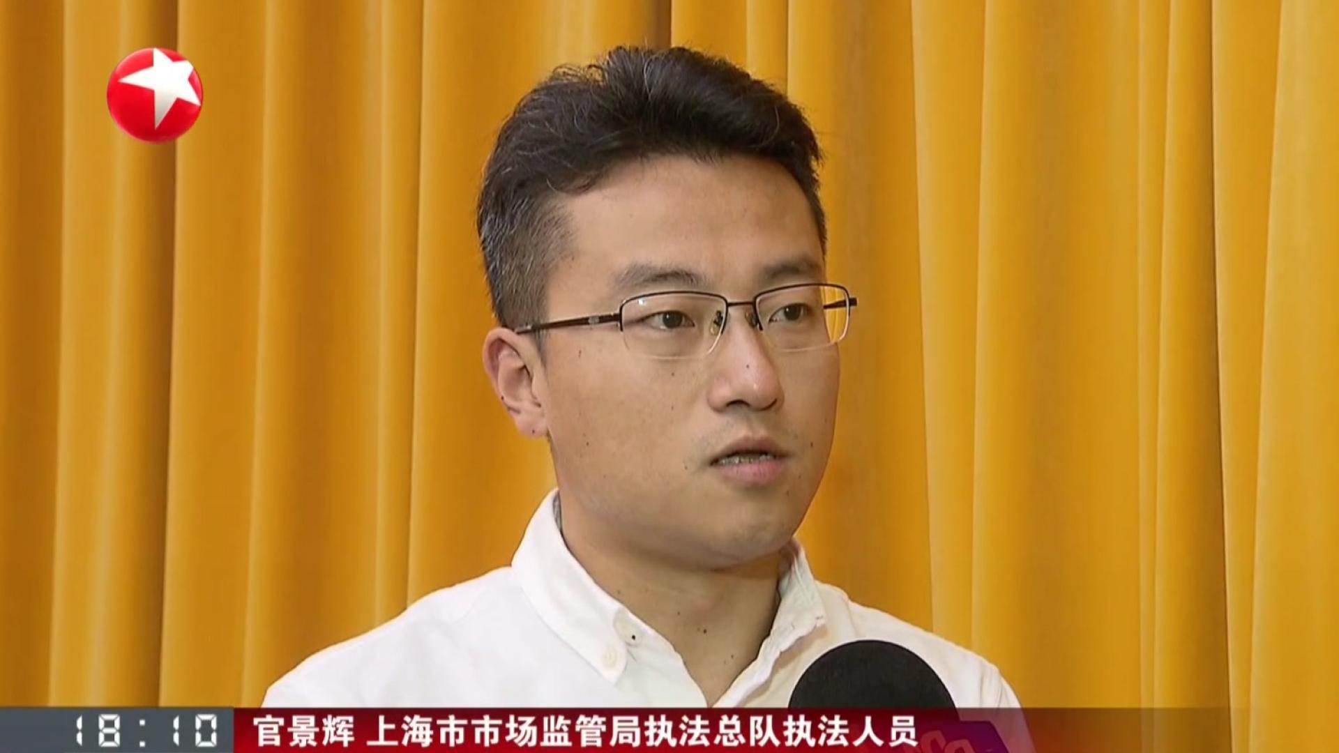 """上海:市场监管部门开展""""不忘初心、牢记使命""""主题教育活动"""