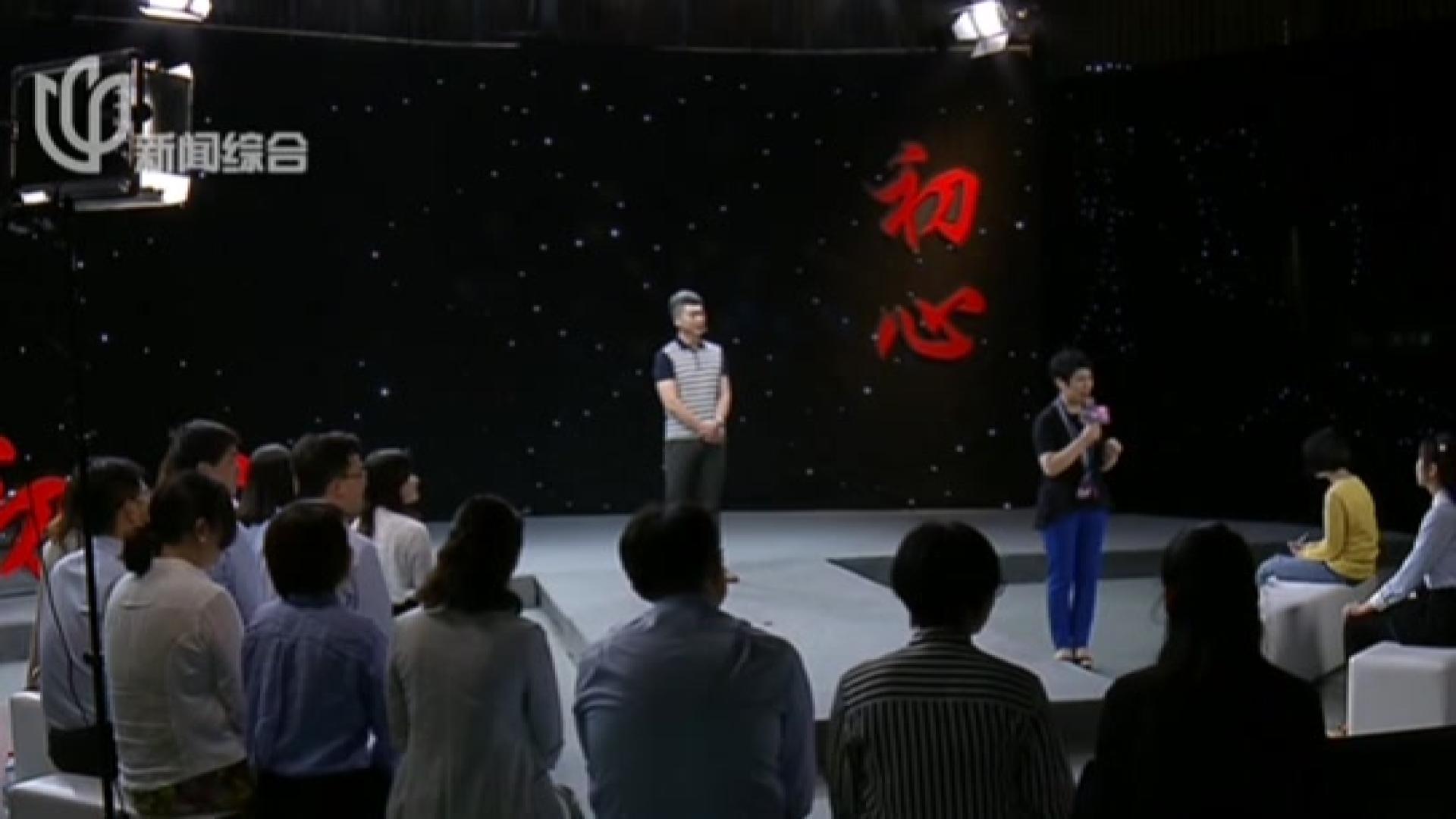"""""""不忘初心、牢记使命""""全媒体党课7月1日起上线播出"""
