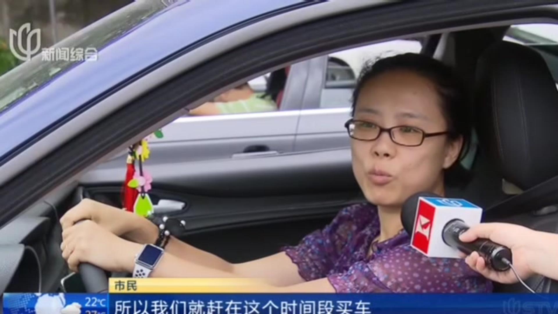 """上海:赶搭""""国五""""末班车  上牌办税迎来高峰"""